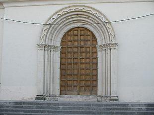 Portal-church-Santa-Reparata-Casoli